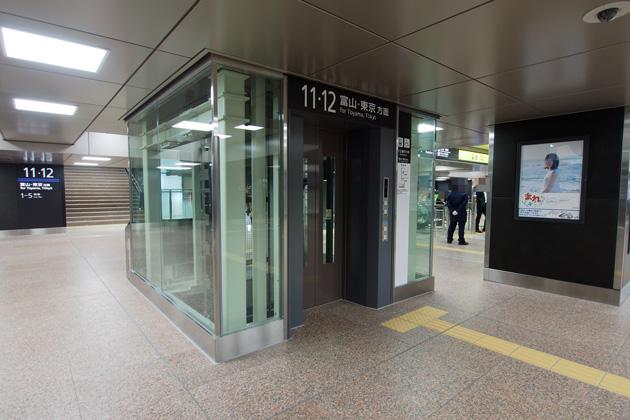 20150321_kanazawa-16.jpg