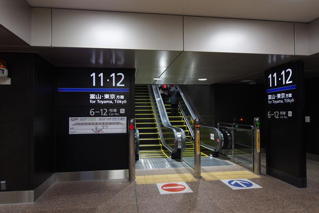20150321_kanazawa-20.jpg