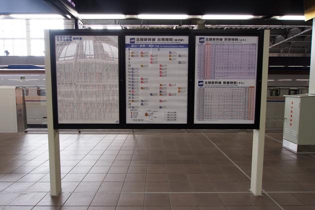 20150321_kanazawa-40.jpg