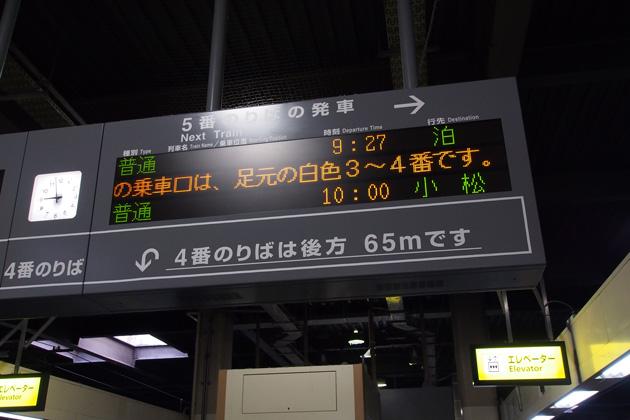 20150321_kanazawa-46.jpg
