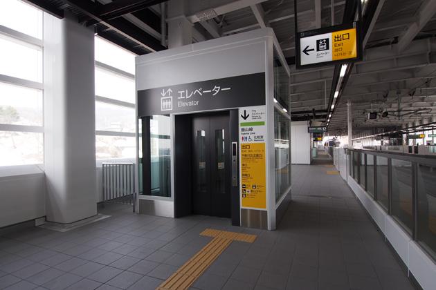 20150322_iiyama-11.jpg