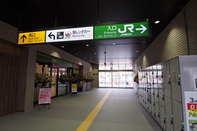 20150322_iiyama-27.jpg