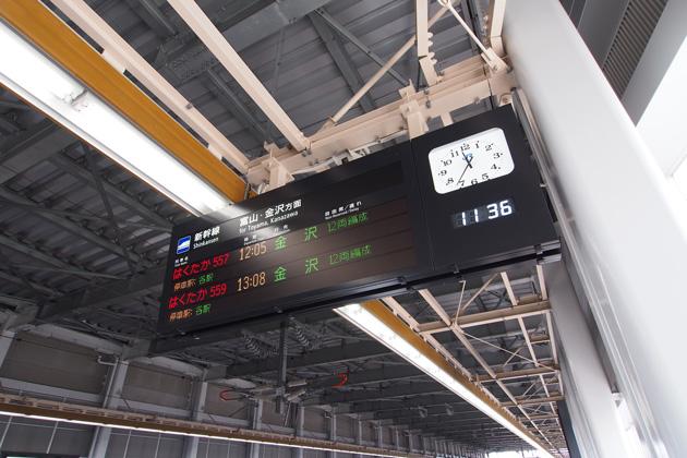 20150322_itoigawa-12.jpg