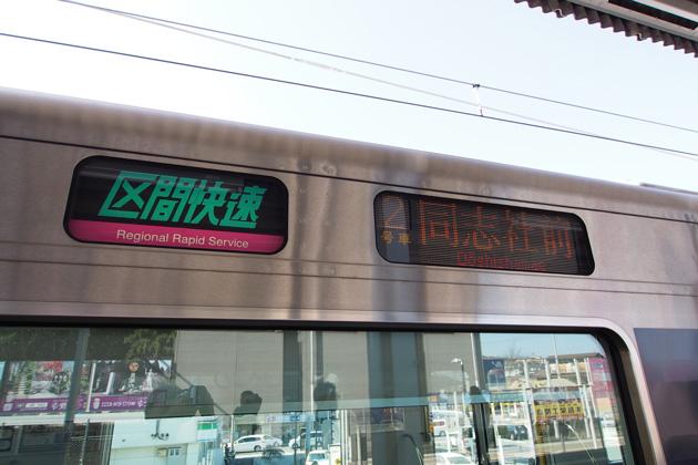 20150328_gakkentoshi_line-01.jpg