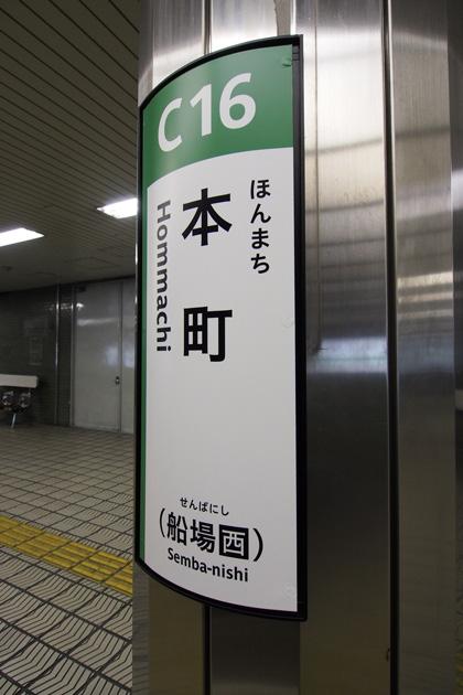 20150328_hommachi-01.jpg