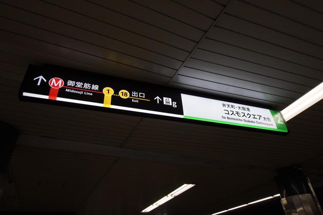 20150328_hommachi-04.jpg