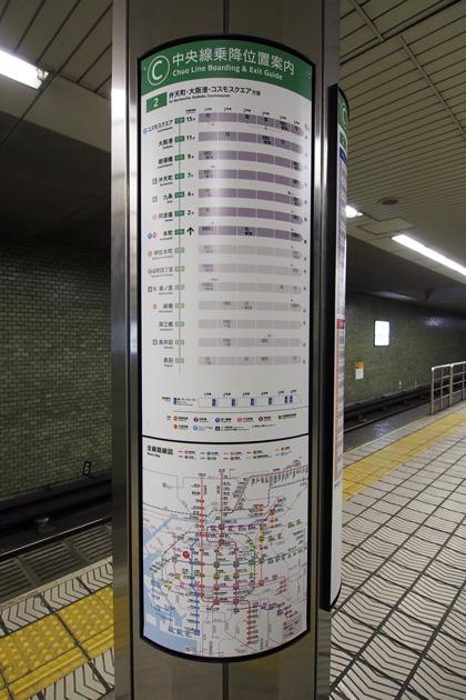 20150328_hommachi-06.jpg