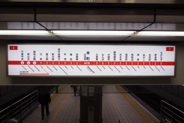 20150328_hommachi-09.jpg