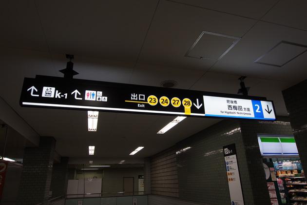 20150328_hommachi-21.jpg