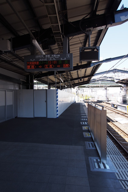 20150328_morinomiya-01.jpg