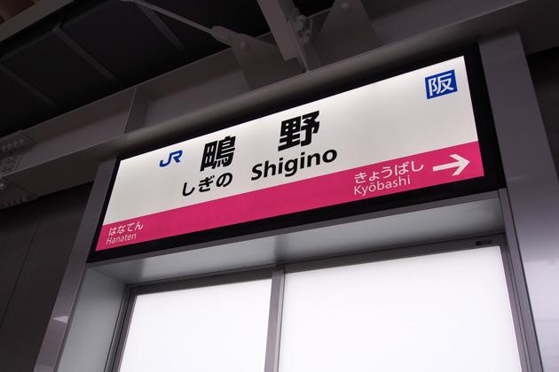 20150329_shigino-02.jpg