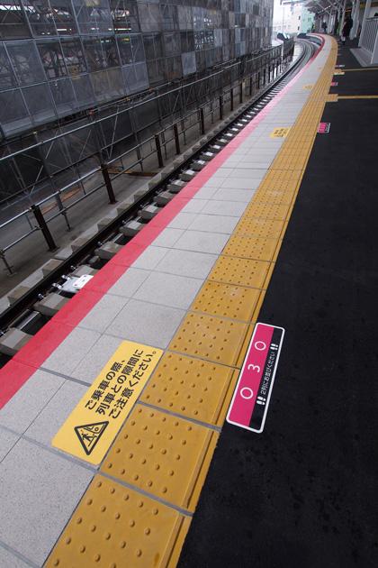 20150329_shigino-12.jpg