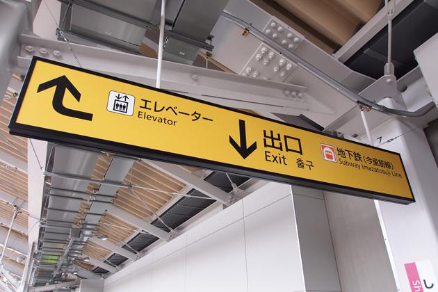 20150329_shigino-21.jpg