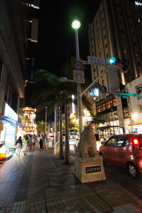 20150503_kokusai_street-01.jpg