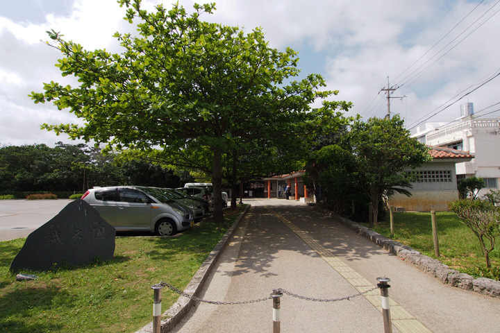20150504_shikinaen-01.jpg