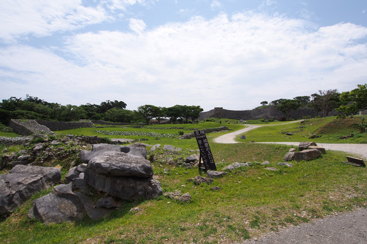 20150505_nakijin_castle-06.jpg