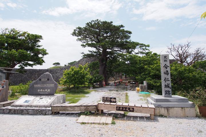 20150505_nakijin_castle-07.jpg