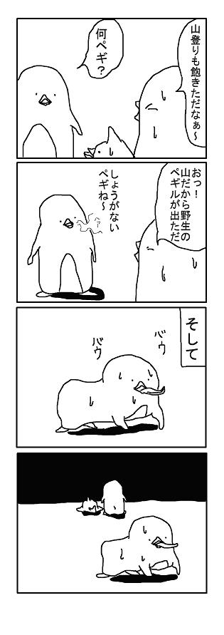 comic1_20150212001707720.png