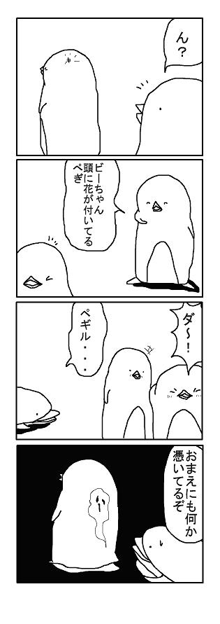 comic1_201502152236230d0.png