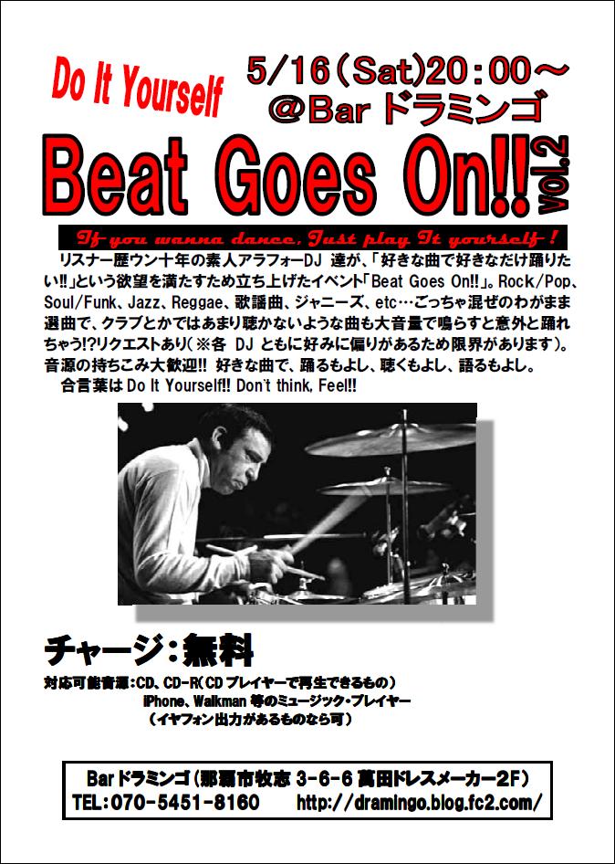 BeatGoesOn.jpg