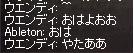 a1_201412271946080ae.jpg