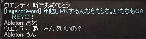 a_2015010101481840e.jpg