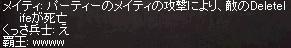 d_2015010101481945e.jpg