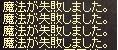 m_2015021511314305b.jpg
