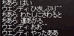 t2_201503120230339c4.jpg