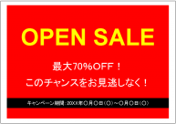 OPEN SALE Poster Template