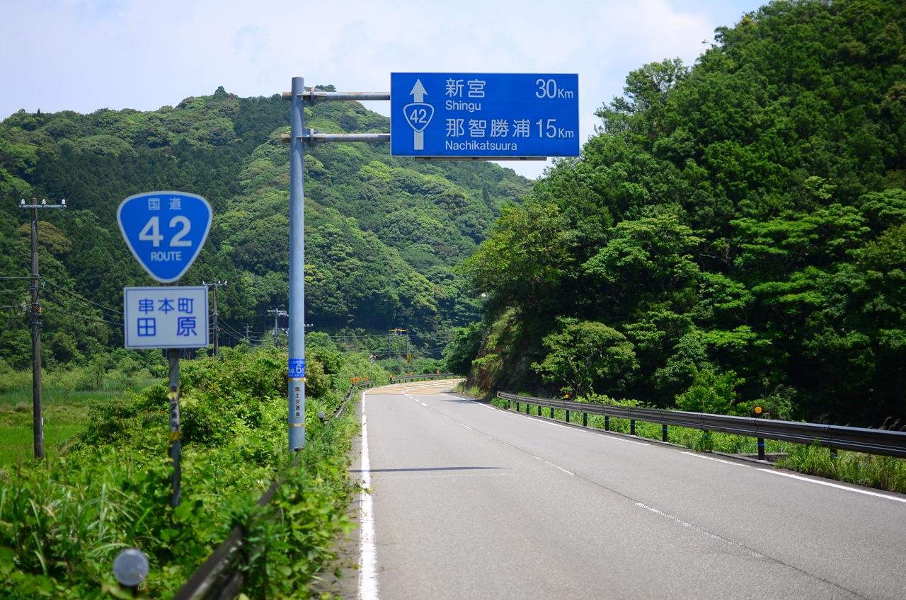 DSC_9264-3.jpg