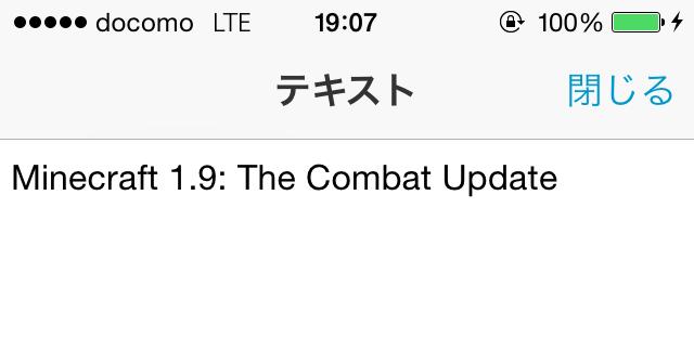 minecraft 1-9 QRcode-7