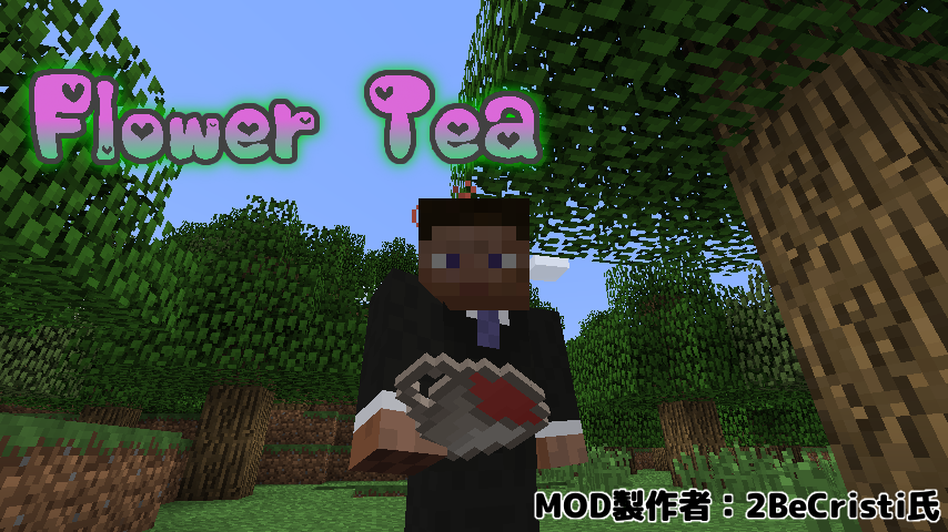 Flower Tea-1