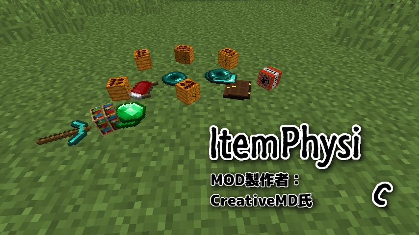 ItemPhysic-1.png