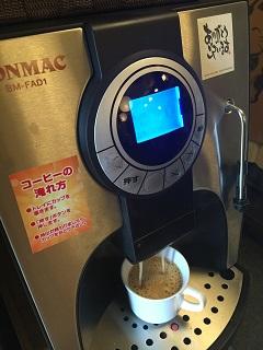 海鮮酒場 さしみ~や コーヒー