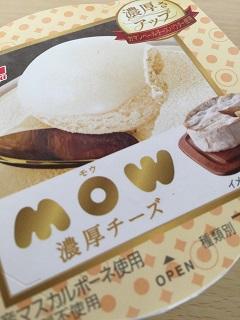 MOW 濃厚チーズ