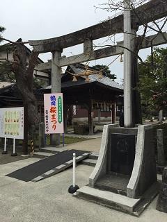 荘内神社 鳥居