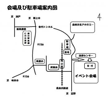 古城山イベント2015春(ホダギづくり)最終版-002