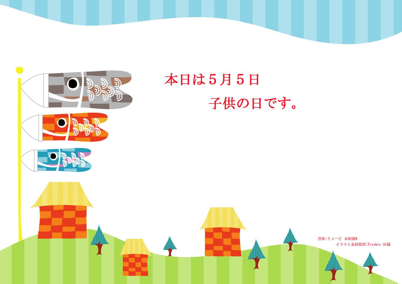 5月5日字幕
