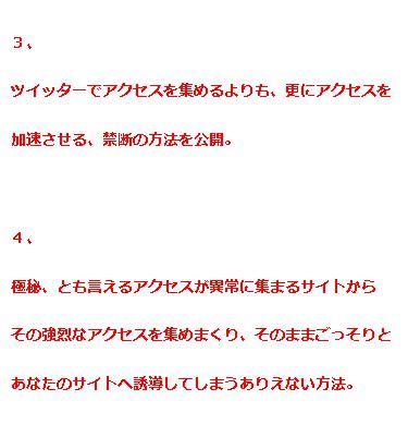 gigamizu04.jpg