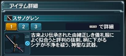 20150219070454ac7.jpg