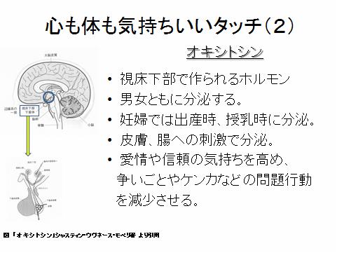 20130123_01.jpg