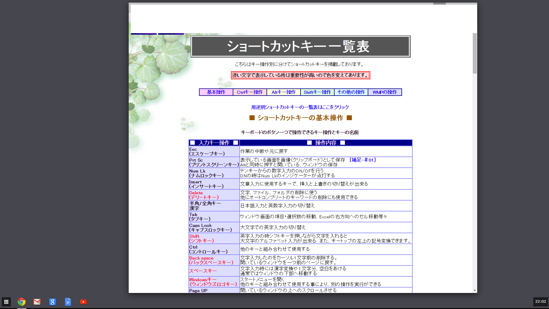 2015031522104566a.png