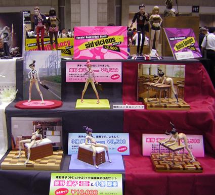 2007s-tenji2.jpg