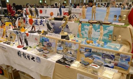 2011s-tenji0.jpg