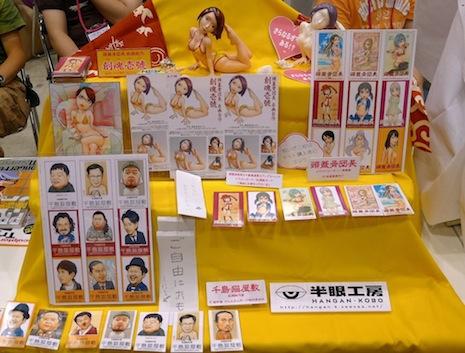 2011s-tenji5.jpg