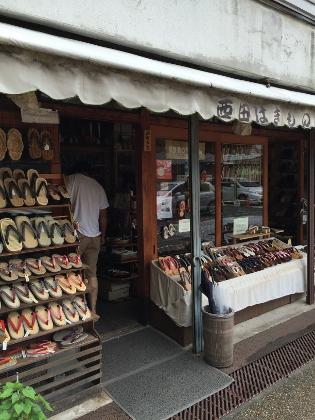 西田履物店1