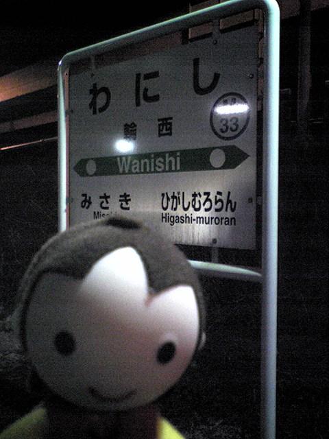 wanisi_heidi.jpg