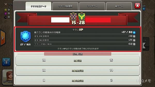 s-2015-02-25-10-17-02.jpg