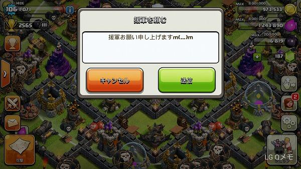 s-2015-04-28-10-50-17.jpg